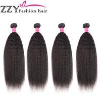 ZZY Fashion Brazilian Yaki Straight Human Hair Weave Bundles Double Machine Weft Hair Extensions 10 28 non remy Hair Bundles
