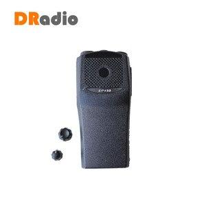 Image 1 - 新しいフロントケースハウジングカバーモトローラ EP 450 トランシーバー双方向ラジオとノブ