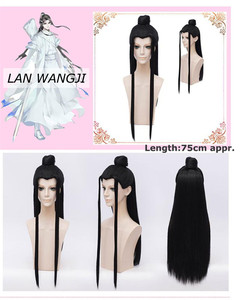 Image 5 - מו Dao Zu שי קוספליי אמן של השטני טיפוח פאה ווי Wuxian קוספליי עתיק שחור ארוך שיער אסיה סייף פאה