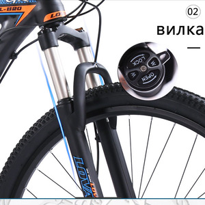 Image 4 - wolfs fang Bicycle Mountain bike 27speed 29 Inch Aluminum Alloy Road Bikes mtb bmx bicycles Dual disc brakes of Free shipping