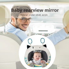 Adjustable Wide Angle Car Baby Seat Rearview Mirror Safety Mirror Monitor Infant Care Safety Kids Monitor зеркало заднего вида