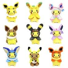 Takara Tomy Pokemon Cloak Pikachu Eevee Plush Toy Sylveon Leafeon Espeon Vaporeo