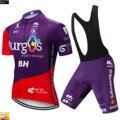 2019 Бург велосипедная майка 16D набор велошорт BH фиолетовый Ropa Ciclismo мужские летние быстросохнущие Pro велосипедный майон брюки одежда
