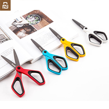 youpin fizz Teflon scissors Anti stick Office Stationery Scissors for Creative handmade Paper cutting new arrival