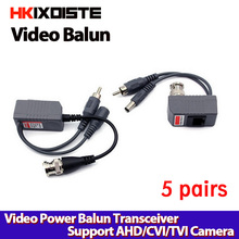 1CH Passive วิดีโอ RJ45 ตัวเชื่อมต่อ Balun บาลันสำหรับกล้องวงจรปิด DVR จัดส่งฟรี