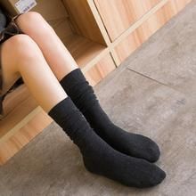 1Pair Japanese Style Women Socks Cotton Blend Warm Winter For Simple Flat Knee Autumn Solid White Sock