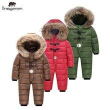 子供のオーバーオールorangemom、少年少女、冬の公園十代のジャケット子供のための