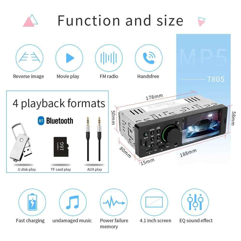 7805 1Din 4.1 นิ้ว TFT สเตอริโอ MP5 เครื่องเล่นวิทยุ FM BT4.0 ภาพย้อนกลับ Dual USB พอร์ต 720P HD bluetooth Lossless เครื่องเล่นเพลง