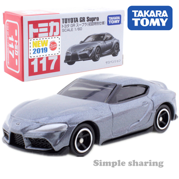 Takara Tomy Tomica No.117 Toyota GR Supra Silver First Edition 1/60 Car Hot Pop Kids Toys Motor Vehicle Diecast Metal Model image