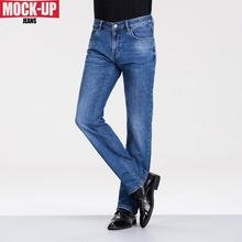 Mock Up Brand Dsq Skinny Jeans Men Autumn Winter 2019 New Style Navy Blue Denim For Man Hip Hop Rock Pants MDZ 615