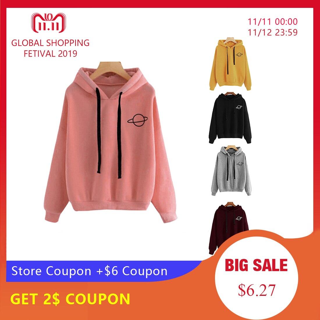 WENYUJH Women Hoodies Casual Kpop Planet Print Solid Loose Drawstring Sweatshirt Long Sleeve Hooded 2019 Autumn Female Pullover