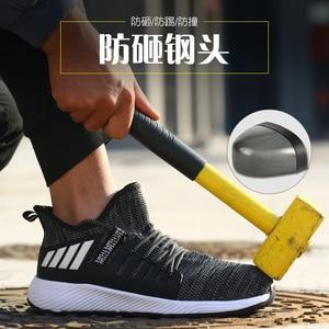 Image 2 - Iş ayakkabısı çelik ayak ile Mens yıkılmaz botları hafif nefes delinme geçirmez koruyucu ayakkabı yumuşak hafif