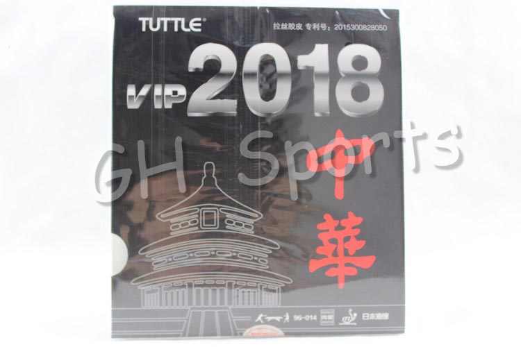 TUTTLE VIP 2018 Super Light TACKY 40+ Table Tennis Rubber Ping Pong Sponge Tenis De Mesa