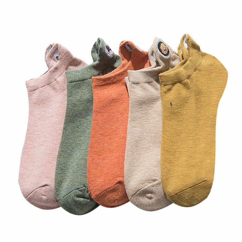 1 para rozmiar 35-42 Kawaii kobiety skarpetki Happy Fashion kostki śmieszne skarpetki kobiety bawełniana haftowana ekspresja cukierki kolor