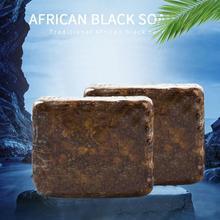 Натуральное 100% Африканское черное мыло, волшебное, против пятен, косметическое средство для ванны, для тела, лечение акне