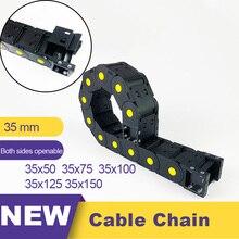 35x50 35x75 35x100 35x125 35x150 Nylon Mochine Towline Plastic Cable Chain 35 Drag Chain 35*50 35*75 35*100 35*125 35*150