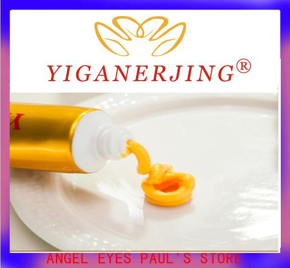 YIGANERJING (without Retail Box) Skin Psoriasis Cream Dermatitis Eczematoid Eczema Ointment
