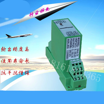 Signal Isolator 4-20ma One Minute Two Current Signal Distribution Transmitter Isolator Isolation Safety Barrier Module