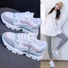 Women's platform sneakers 2021 ladies Summer Mesh Breathable Increased Sports Footwear Fashion chunky running vulcanized shoes