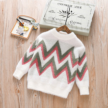 Lower price  Striped Boys Sweater Autumn Winter Infant Boy Outerwear Cotton Sweater Kids Sweater Children Knitwear Sweater Brand