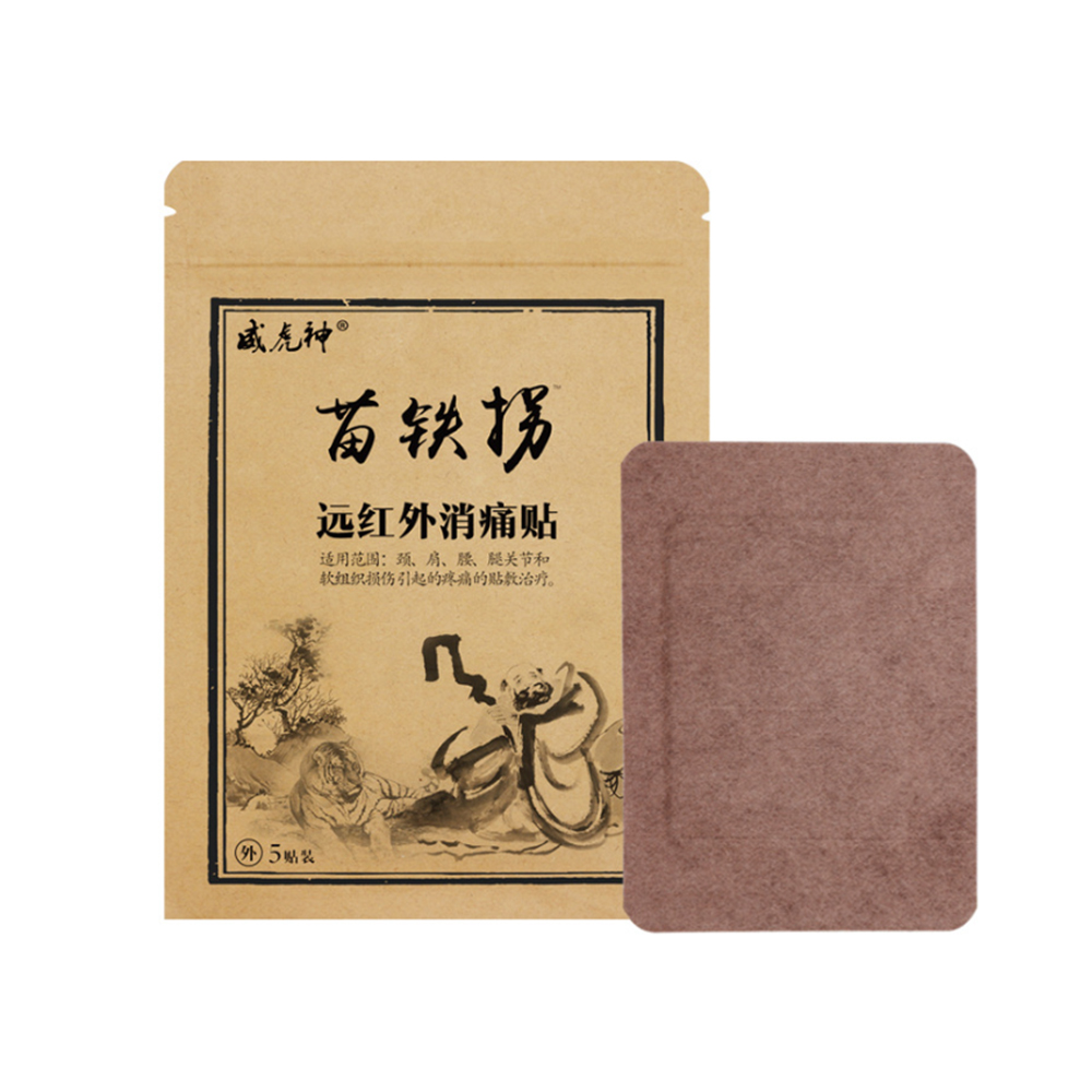 50Pcs/lot Chinese Herbal Pain Relief Patch Strong Penetration Medical Pain Plaster Arthritic/Back Pain Killer Black Plaster