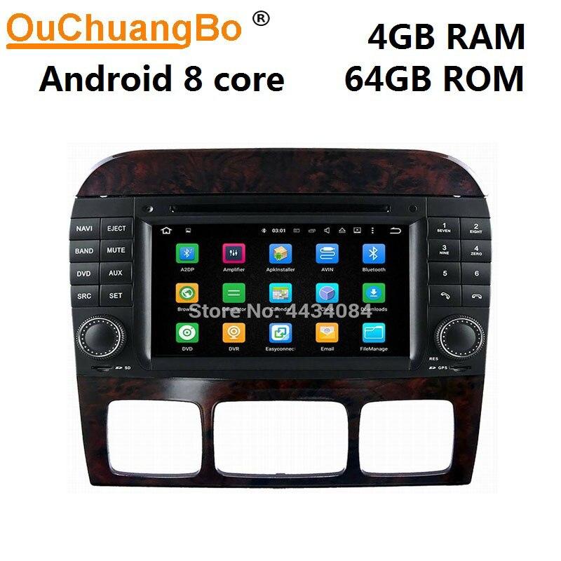 Ouchuangbo PX5 autoradio stéréo voiture gps android 9.0 pour Mercedes Benz S W220 1998-2005 avec Bluetooth wifi BT swc 8 cœurs 4 + 64