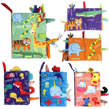 3D Animal Tails Dinosaur Baby Cloth Book Montessori Toy For Toddler Children Development Learning Books Early Educational Toys baby toys infant baby book early development cloth books for kids learning education activity quite books animal tails dinosaur