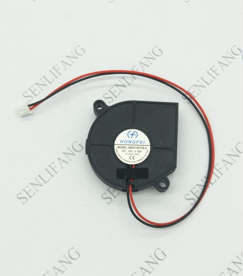 Free Shipping For HB5015H12S-X DC 12V 0.18A 50x50x15mm 2-Wire Server Blower Fan