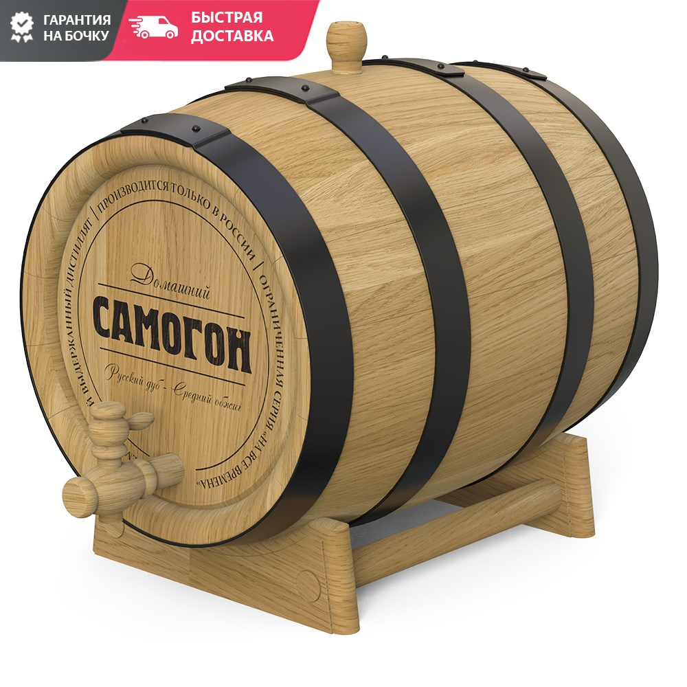 Oak Barrel For Whiskey, Cognac, Samogon And Wine 5 Liters. (Caucasus Oak)