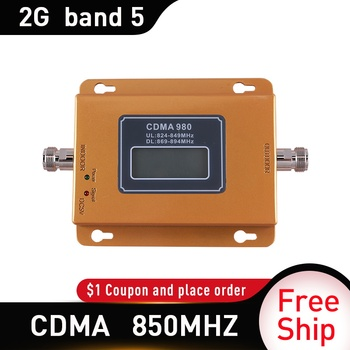 Band 5 CDMA repeater 850 2g Repeater UMTS 850Mhz 2G repeater celular Mobile Phone Signal Repeater booster 850MHz GSM amplifier фото