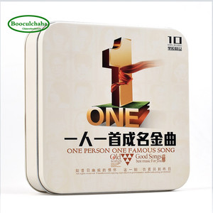 One person, one famous song cd Chinese popular classic son music ,10 CDS/BOX