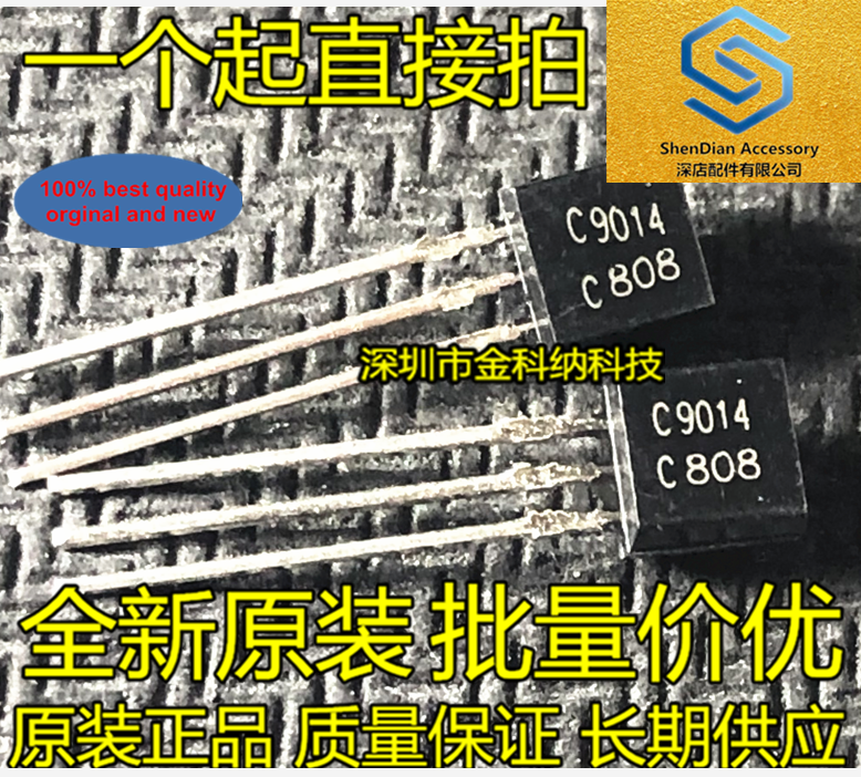100pcs 100% Orginal New Plug Triode KTC9014-C C9014 2SC9014 TO-92 NPN Tube 0.5A1 Real Photo