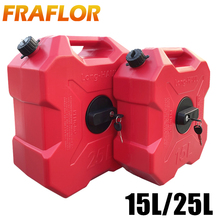 Drum-Containers Gas-Canister Fuel-Tank Petrol-Oil Motorcycle Jerry Cans Gasoline Diesel