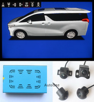 Camper 3D para autocaravana, sistema de monitoreo de Vista envolvente, DVR, 360 P, MPV, autocaravana, Minibus, multicaravana, 1080 grados, cámara, ojo de pájaro, SVM