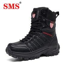 Мужские военные тактические ботинки sms кожаные водонепроницаемые