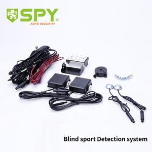 Blind Spot Detective System