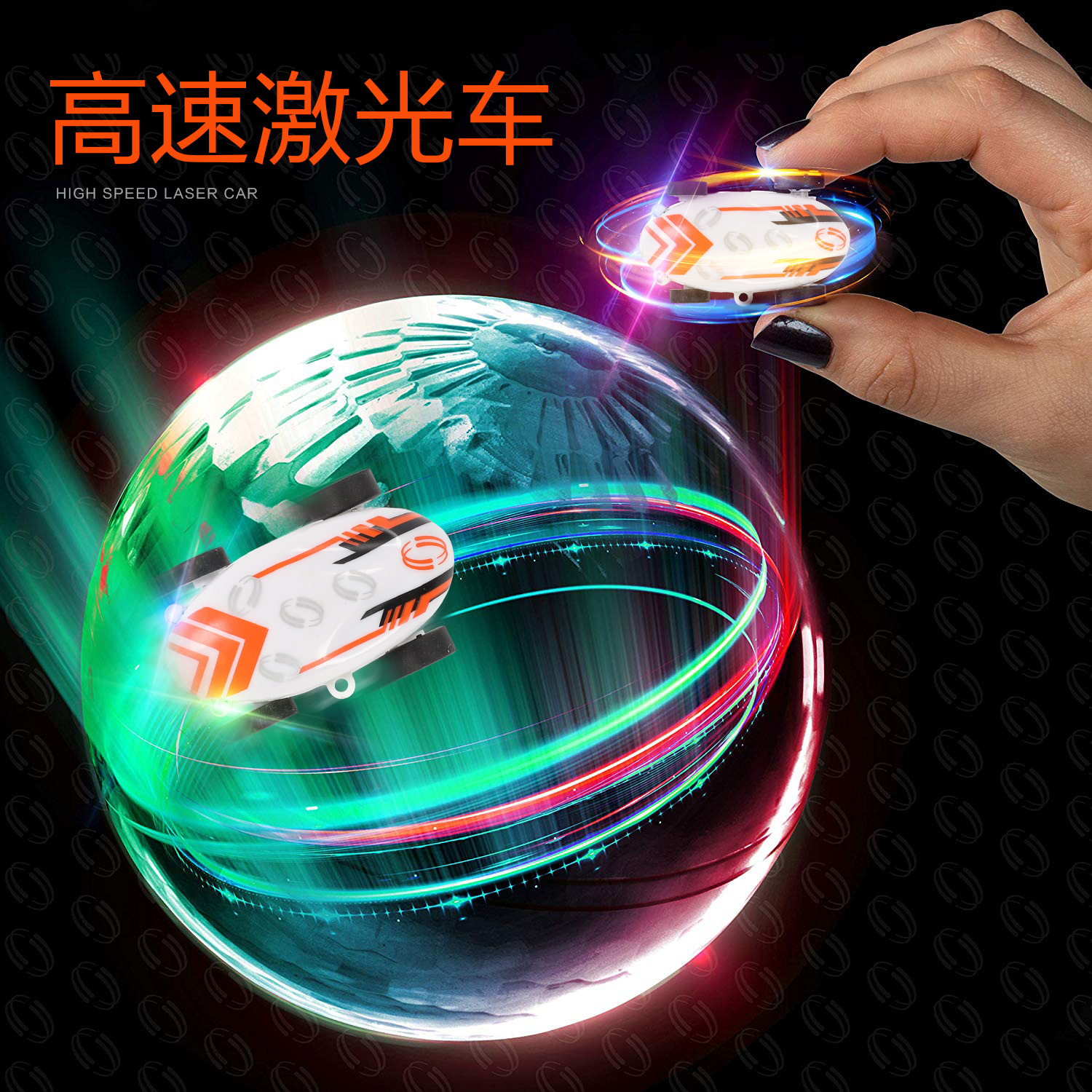 High-Speed Laser Race Car Mini Portable Stroller Stunt Flipping Light Included Light Mini Race Car Toy