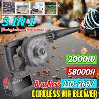 2000W Cordless Electric Air Blower Brushless Handheld Leaf Blower & Suction & Spray 19000rpm Computer dust collector cleaner