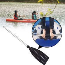 1piar Oars Yacht Paddles Sports Outdoor Boat Paddles Alloy Aluminum Detachable Paddles Canoe Sea Water Surfboard Single Paddle цена