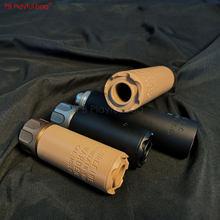 Saco brincalhão ao ar livre cs tático cs socom silenciador atualização material brinquedos decorativos 14mm/19mm equipamento de brinquedo competitivo qg43