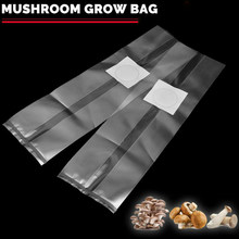 5PCS 6 Sizes PVC Polypropylene Grains Mushroom Fungus Spawn Grow Bag Substrate High Temp Pre Sealable Garden Supplies