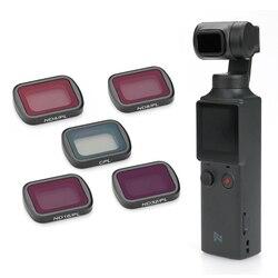 Filtr obiektywu do FIMI Palm kamera kardanowa ND PL kamera CPL profesjonalny filtr ND4 ND8 ND16 ND32 PL szkło FIMI Palm akcesoria w Zestawy akcesoriów do dronów od Elektronika użytkowa na