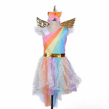 Umorden Movie Unique Deluxe Kids Girls Rainbow Unicorn Costume for Girl Halloween Carnival Party Dress Costumes