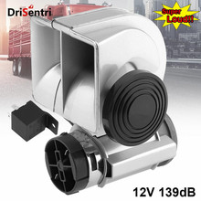 12V 139dB Car Lacquer Silver Snail Compact Dual Air Horn for Vehicle Motorcycle Yacht Boat SUV  New
