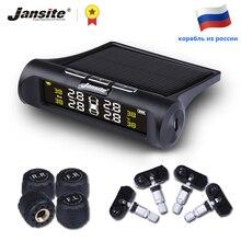 Jansite Smart Auto Tpms Bandenspanningscontrolesysteem Solar Power Digital Lcd Display Auto Alarmsystemen Bandenspanning