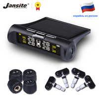Jansite coche inteligente TPMS Sistema de control de presión de neumáticos de energía Solar pantalla LCD Digital de sistemas de alarma de seguridad de coche de la presión de los neumáticos