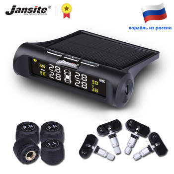 Jansite Smart Car  Auto Security Alarm Systems Tyre Pressure