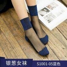 Hirax meias de seda dourada 5 pares fio de prata seda mista fibra estiramento elasticidade tornozelo feminino flor colorido borboleta meias