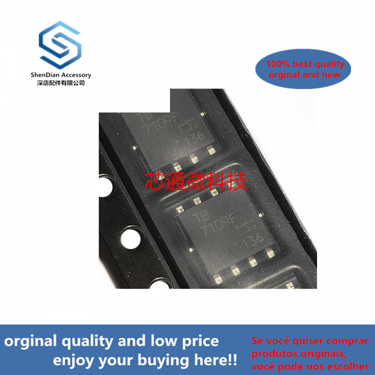 10pcs 100% Orginal New  Best Quality TB7109F 7109 HSON8 Power Supply IC For LNB  (can Work Perfect)