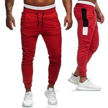 Мужские штаны в стиле хип-хоп, шаровары для бега, новые мужские брюки, мужские штаны для бега, лоскутные штаны, спортивные штаны